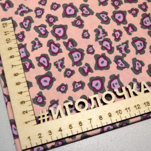 Курточная ткань дюспо 240T pu/ wr /milky Леопарды/розовый