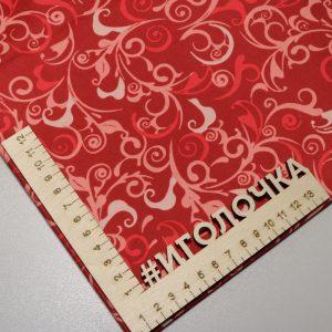 Курточная ткань дюспо 240T pu/ wr /milky Завиток/ красный
