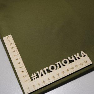 Курточная ткань дюспо 240T pu/ wr /milky Хаки