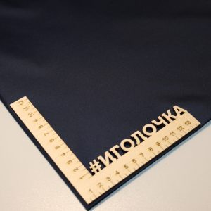Курточная ткань дюспо 240Т pu/ wr/ milky Т.синий