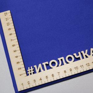 Курточная ткань дюспо 240T pu/ wr /milky Ярко синий